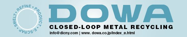 DOWA Banner Ad