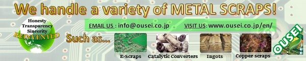 Ousei ad - E-Scrap News