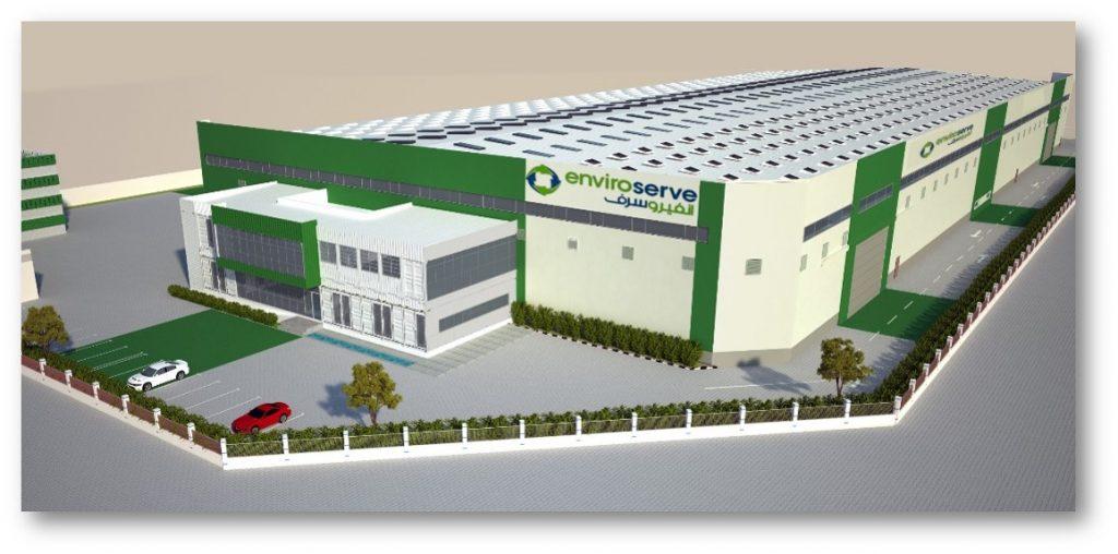 Rendering of Enviroserve site in Dubai.