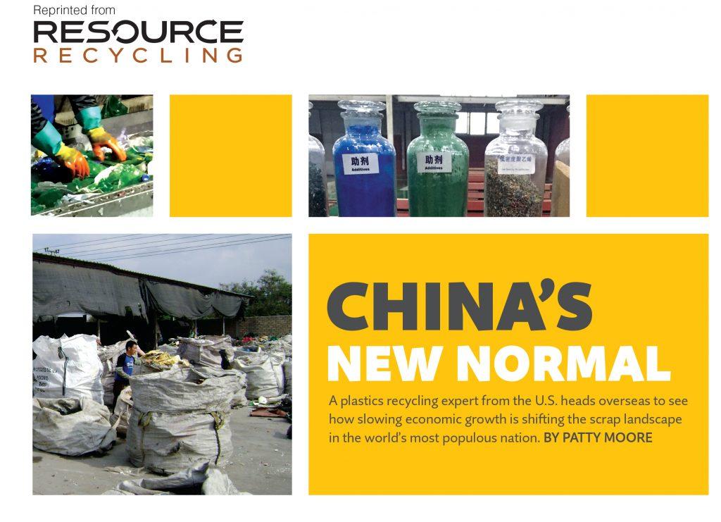 China, January 2016, Resource Recycling