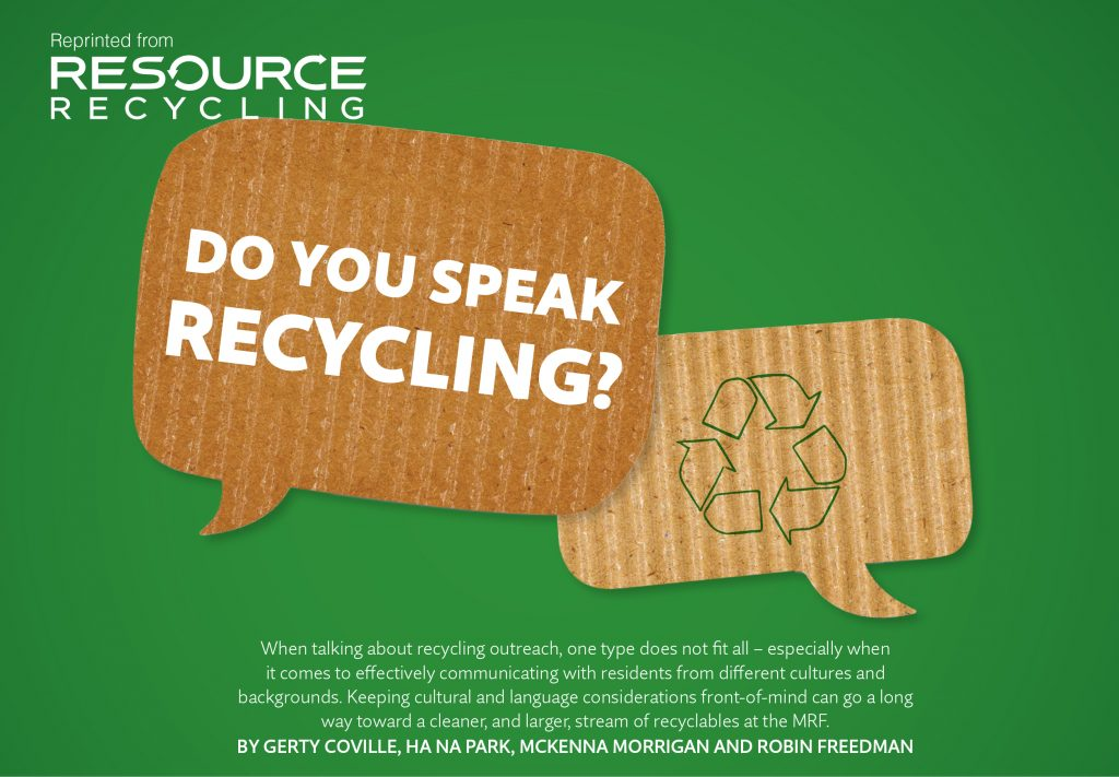 Do you speak recycling, March 2016, Resource Recycling